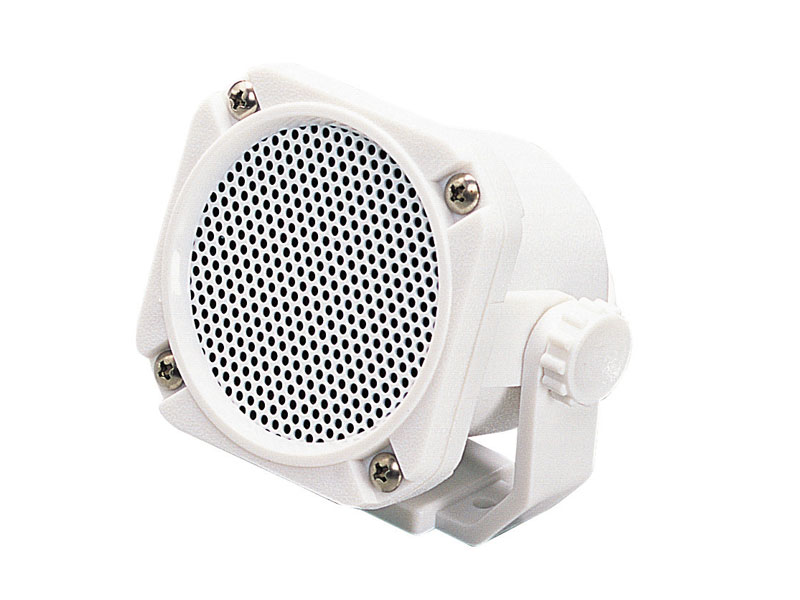 GME SPK45 Extension speaker